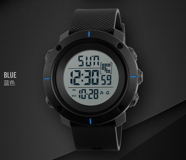 Классные часы Skmei