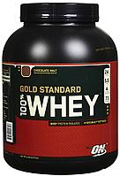 Протеин сывороточный Optimum Nutrition Whey Gold Standard 100% (2,3 кг)