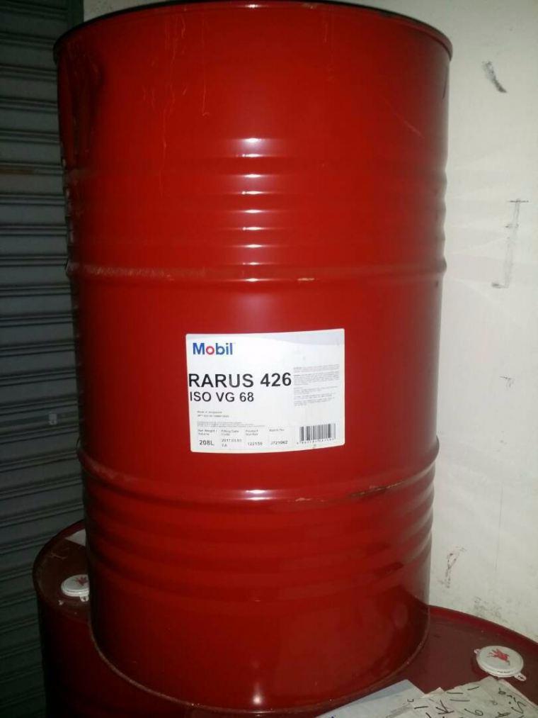 Mobil Rarus-426 (ISO-68) компрессорное масло 208л.