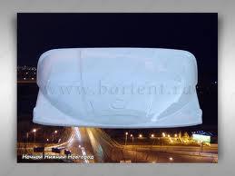 Спойлер лобового стекла 3302 (выс-я крыша)