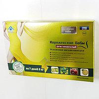 Королевские Бобы - Гелевые капсулы для похудения (48 шт), фото 1
