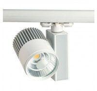 Светильник направленного света LED HZG-H096 30W 3000K WH