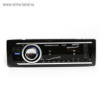 Автомагнитола Centek MP3/WMA CT-8107, фото 1