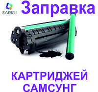 Заправка картриджа Samsung , фото 1