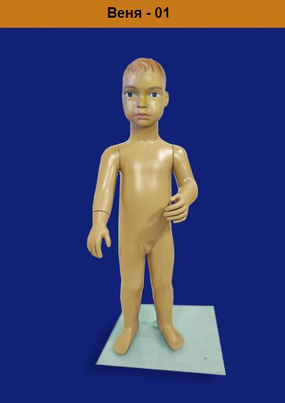"""Детский манекен для одежды """"Веня-01"""""""