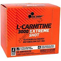 L- Карнитин Olimp L-Carnitine 3000 Extreme Shot (20 ампул по 25мл)
