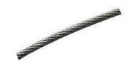 Трос стальной оц. DIN 3055 в оплетке ПВХ 4мм (Продается только бухтами)