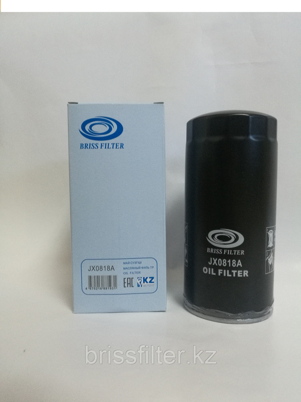 Briss Filter JX 0818A