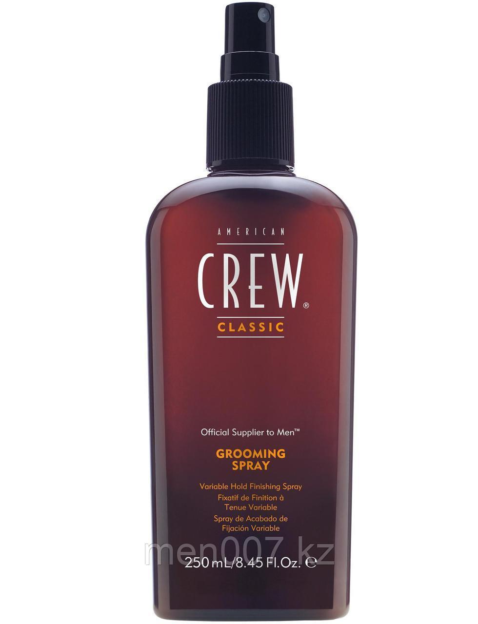 American Crew (Спрей для финальной укладки волос) 250 мл