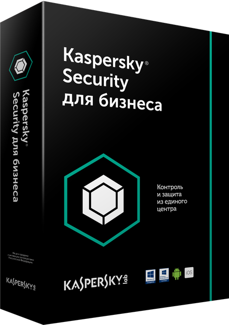 Kaspersky Endpoint Security Стандартный Миграция (Cross-grade) 1 год