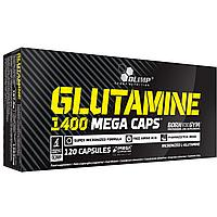 Глютамин Olimp Glutamine 1400 Mega Caps (120 капсул)