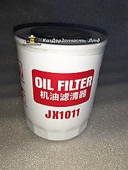 Масляный фильтр JX1011/150-1012000D (YuChai)
