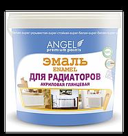 """Эмаль акриловая глянцевая для радиаторов  """"Angel"""" ENAMEL 0,8 кг"""