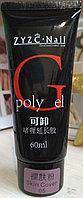 Поли гель, акригель Poli Gel 60 ml для экспресс наращивания ногтей розовый, Skin Соver