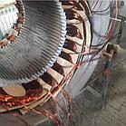Ремонт электродвигателей, фото 6