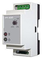 Терморегулятор 320 в комплекте с датчиком