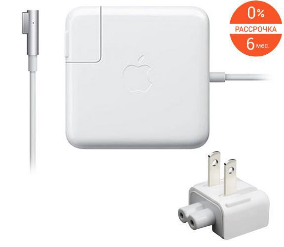 Apple MagSafe MC461CH/A
