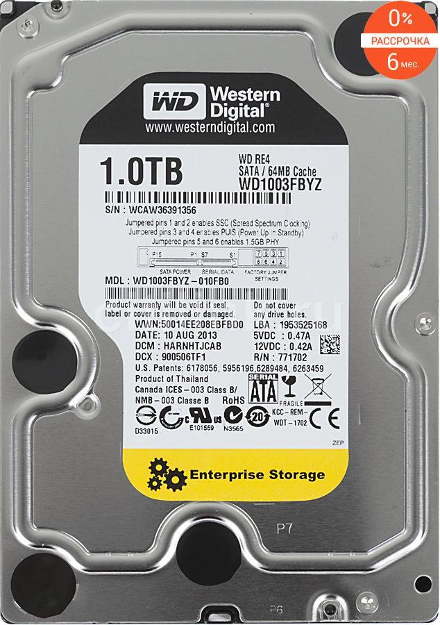 Жесткий диск Western Digital WD1003FBYZ