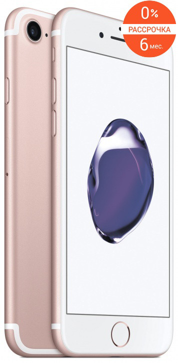 Смартфон Apple iPhone 7 32Gb (Rose Gold)