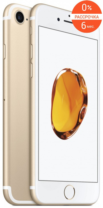 Смартфон Apple iPhone 7 256Gb (Gold)