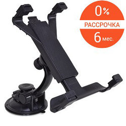 Держатель Tablet PC Backrest windshield Mountin.