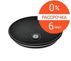 Микрофон Logitech GROUP 989-000171