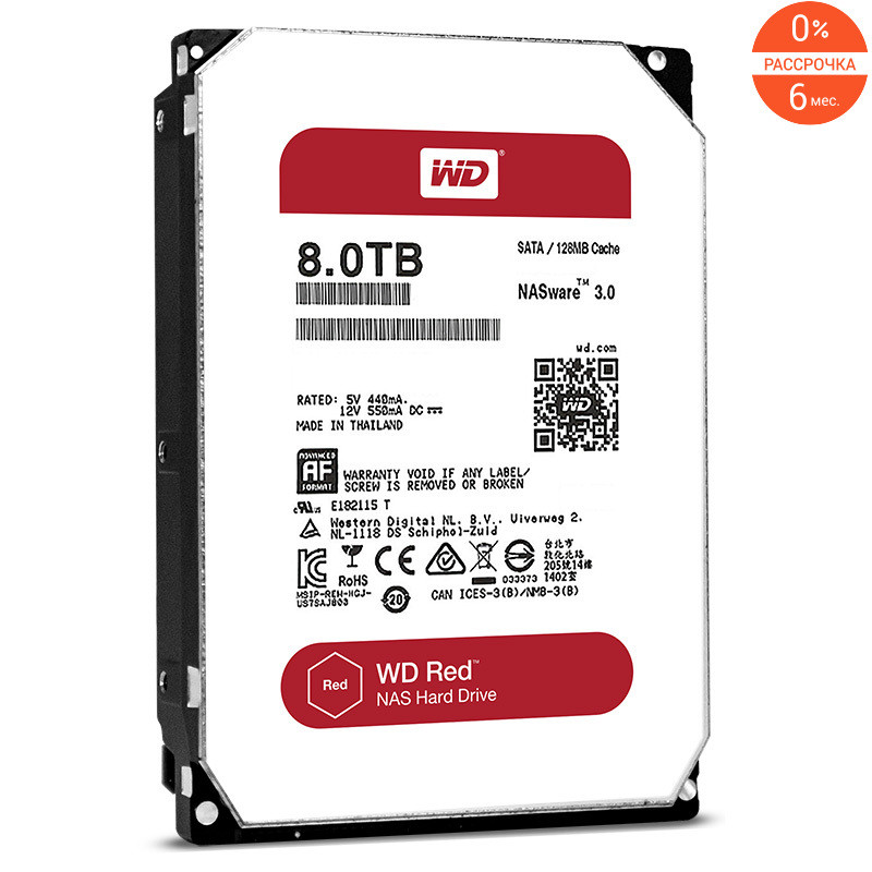 Жесткий диск Western Digital Purple 8000 GB WD80EFZX