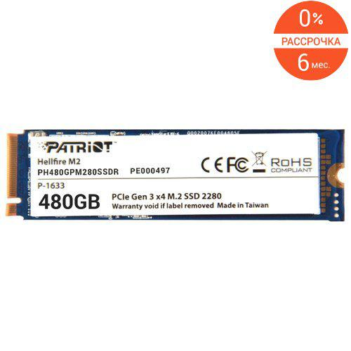 Жеский диск Patriot Hellfire HDD 480 GB PH480D65500