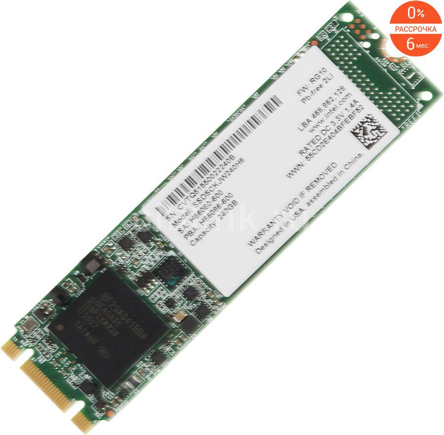 Жесткий диск Intel 535 Series 180 GB SSDSCKJW240H601
