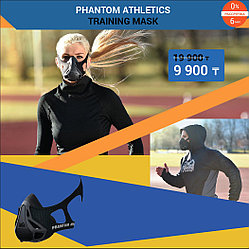 Маска Angry Phantom Athletics training mask