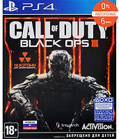 Call of Duty black ops 3 для PS4 CUSA02627