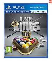 Игра Hustle Kings (только для VR) (ps4) Sony