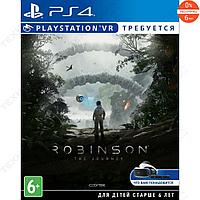 Игра Robinson The Journey (только для VR) (ps4) Sony