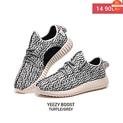 Кроссовки Yeezy Boost Turtle Grey