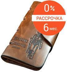 Портмоне Bailini Genuine Leather K-1