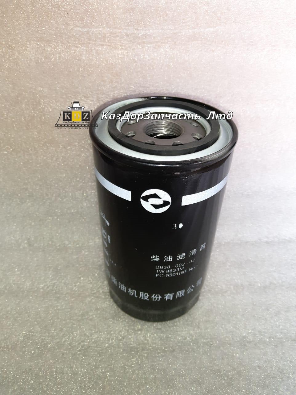 Топливный фильтр CX0814C/D638-002-02