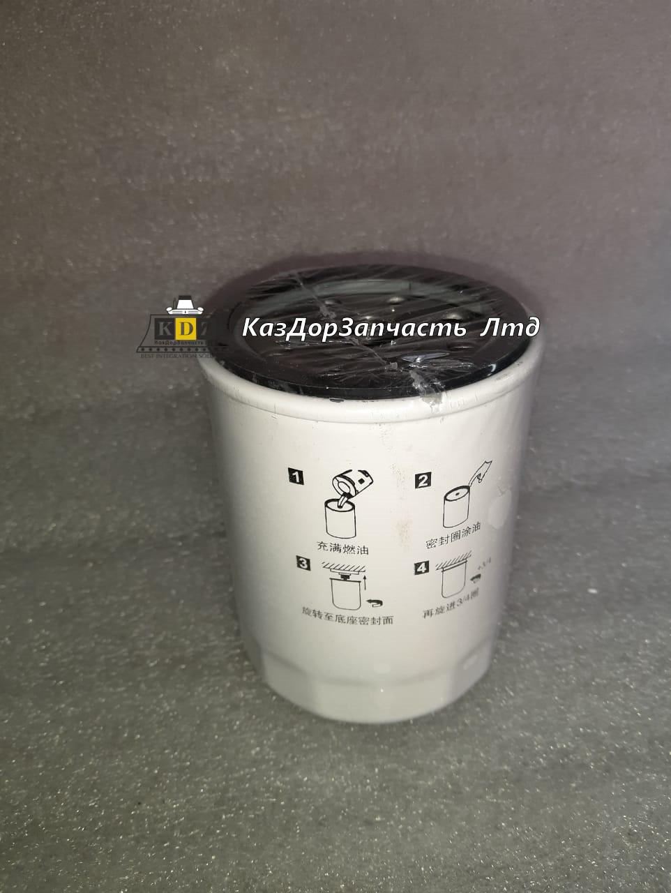 Топливный фильтр CX0708/CX7085
