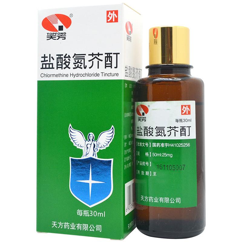 Жидкость для лечения витилиго
