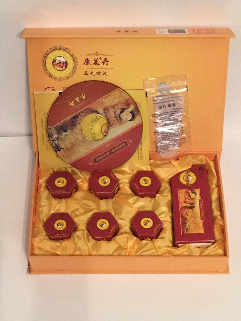 Лечебные тампоны Kang Mei Bao Luo Dan Tampon