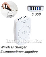Беспроводная зарядка Moxom для смартфонов KH-50Y (6A 5USB 30W)