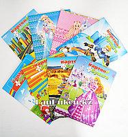 Набор двухстороннего цветного картона и цветной бумаги Yalong JYCZ-20-94
