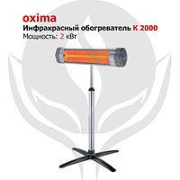 Инфракрасный обогреватель ОХIMA К 2000