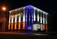 Архитектурное освещение, Монтаж, установка и проектирование подсветки фасадов зданий, фото 5