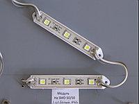 Модули светодиодные диоды, led модули, модули SMD 2835, фото 10