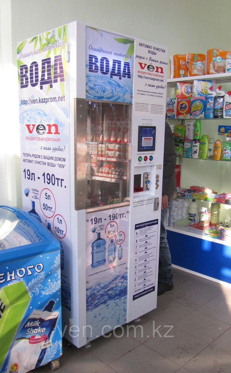 """Установка аппарата воды """"Ven"""" в магазин"""