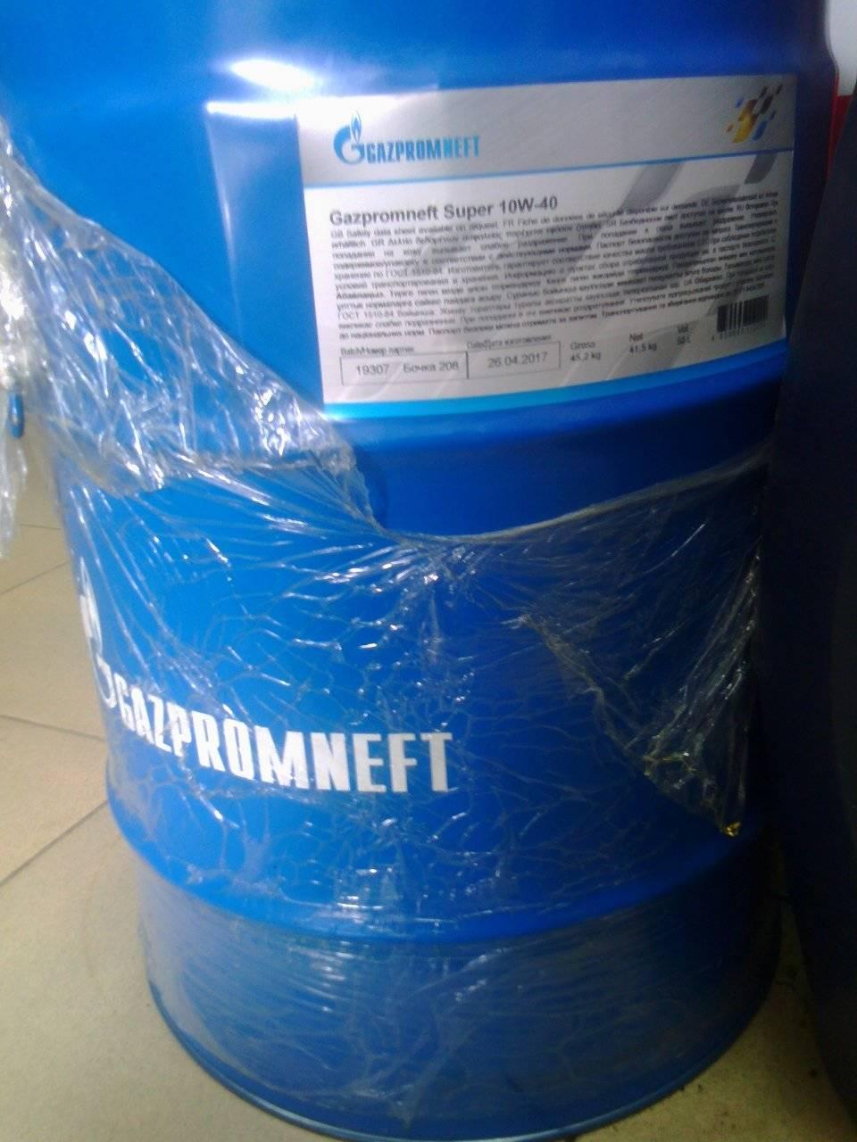 Масло моторное Газпром Super 10W-40 полусинтетическое бочка 50л.