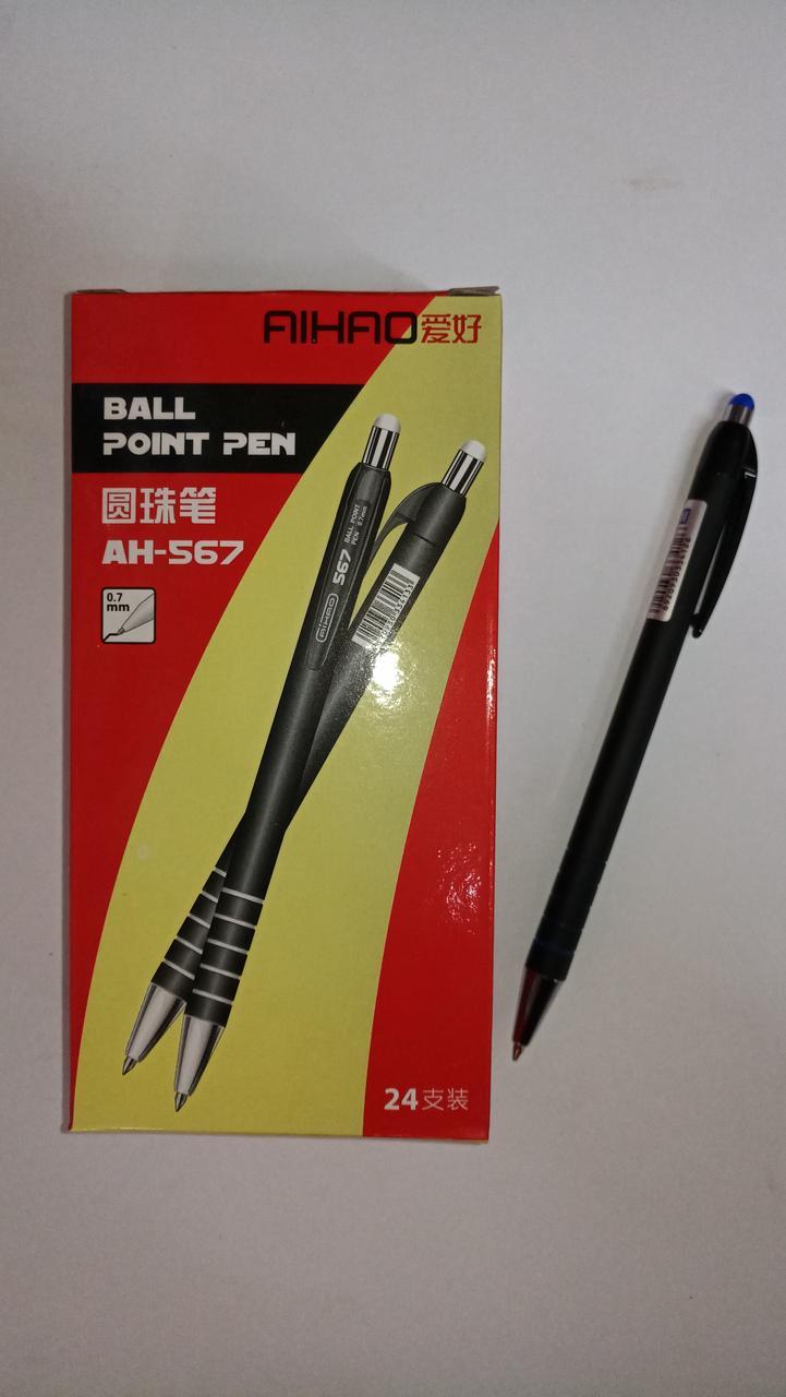 Ручка Aihao AH-567