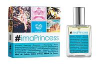 Parfums Hashtag ima Princess