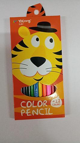 Карандаши цветные Yalong 12 цветов., фото 2