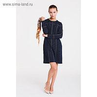 Платье женское 5560 цвет синий, р-р 46
